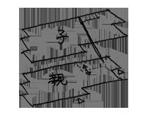 総合コメントイメージ