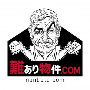nanbutu_logo