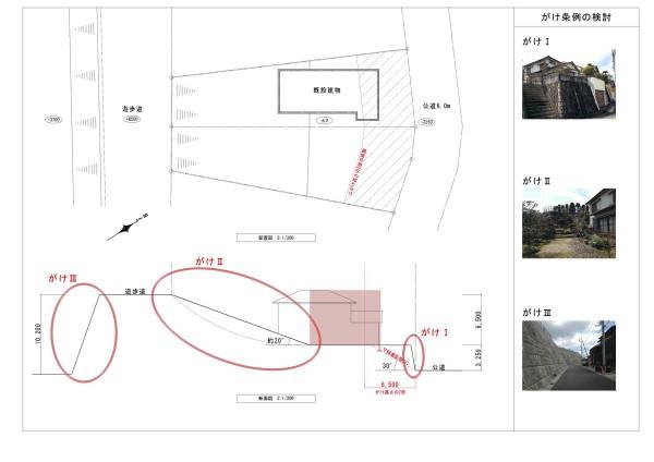 SJ計画1A_1200
